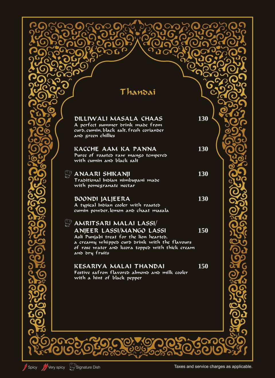 SOS ala carte menu exjjw2-03