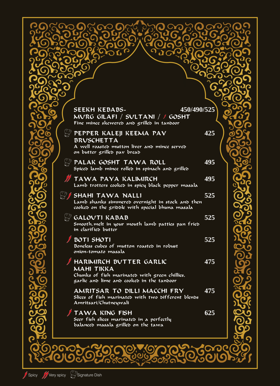 SOS ala carte menu exjjw2-08