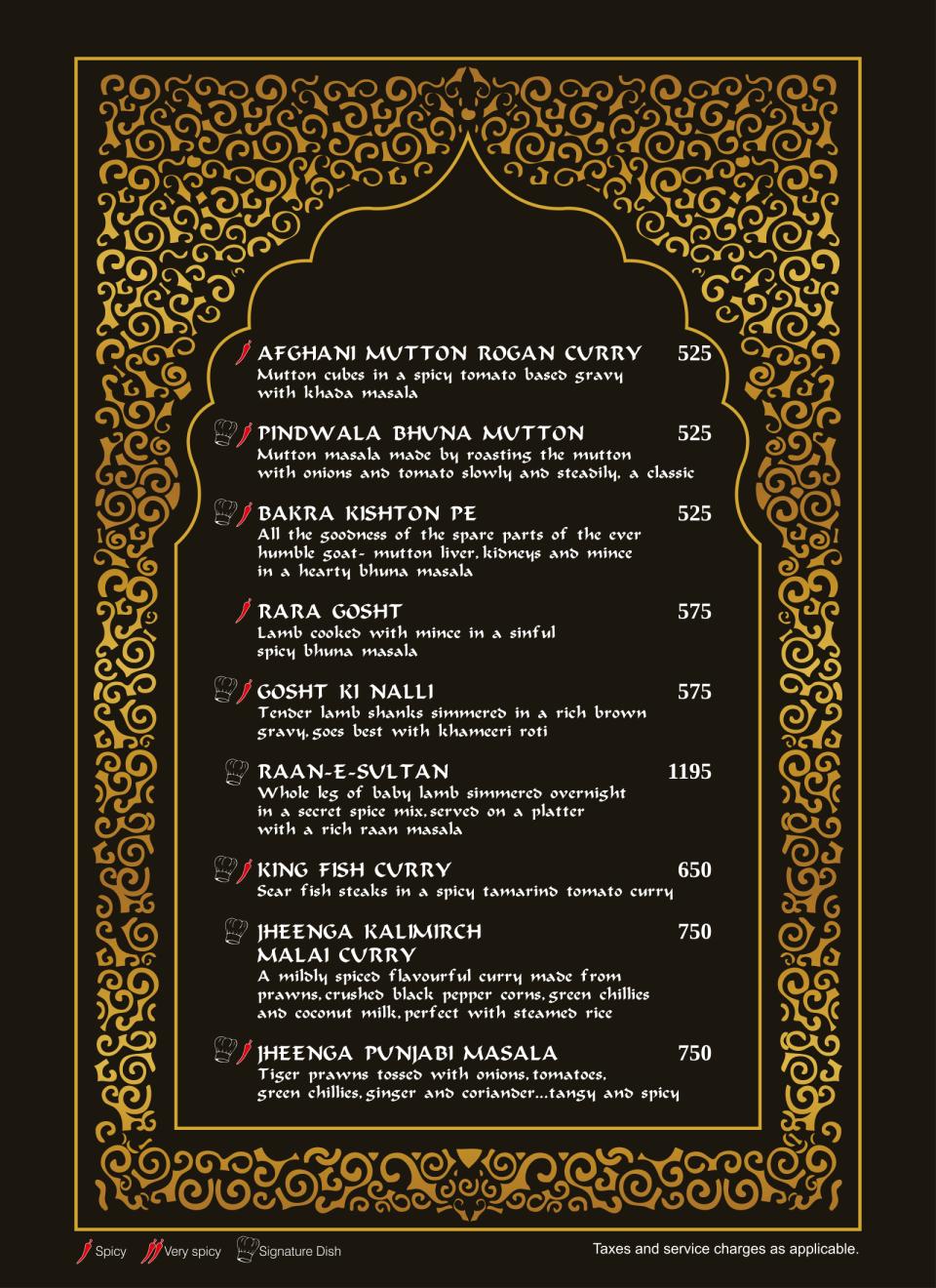 SOS ala carte menu exjjw2-13