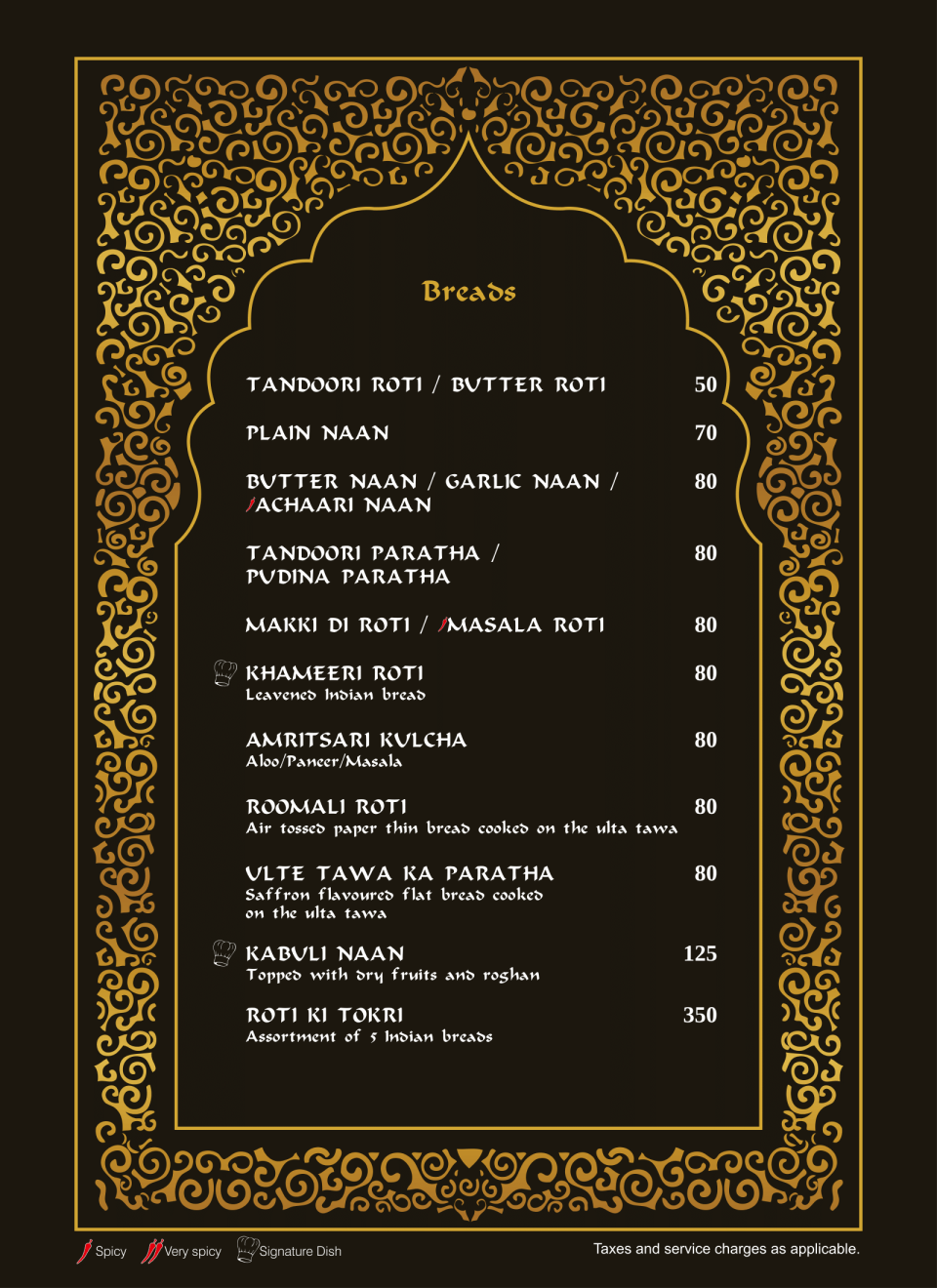 SOS ala carte menu exjjw2-15