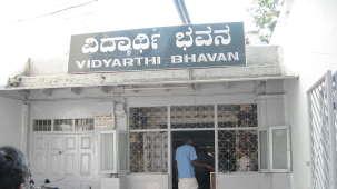 Royal Serenity Hotels, Bangalore  Vidyarthi Bhavan Bangalore
