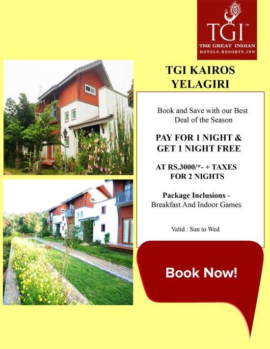 pay 2 night ads kairos