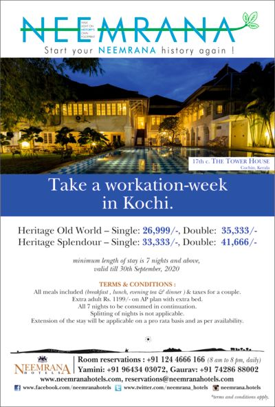 Cochin Package