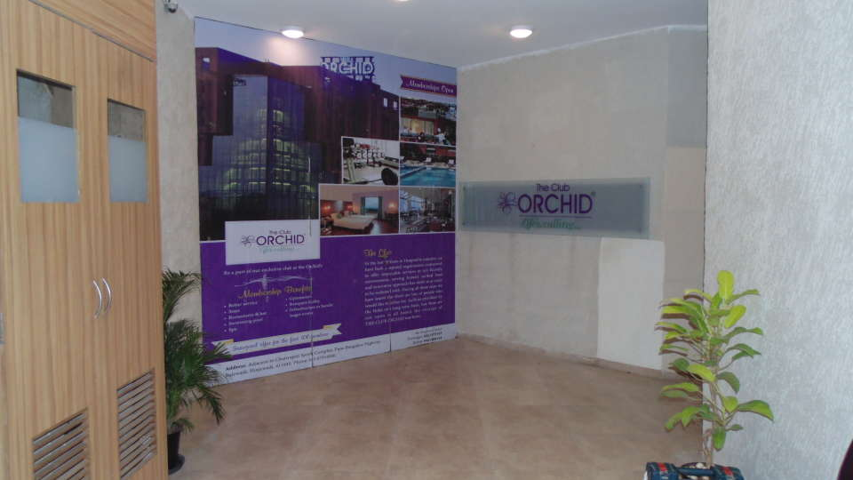 The Orchid Hotel Pune - 5 Star Hotel in Balewadi Pune