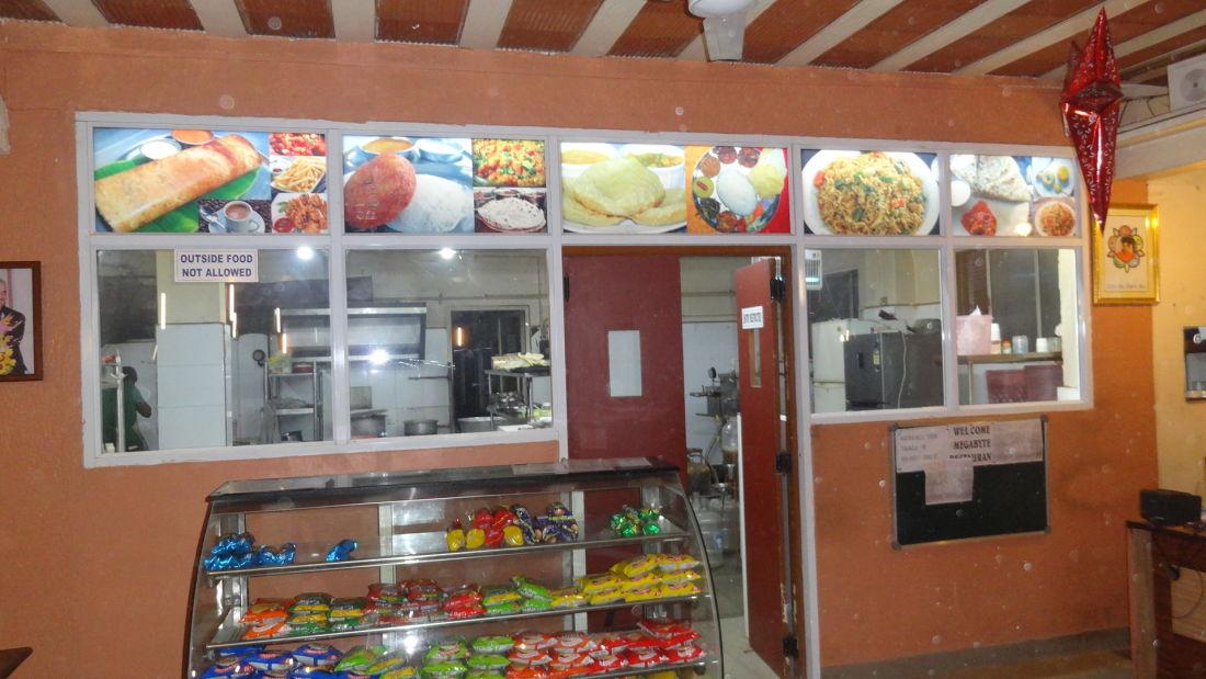 Restaurnats in Bangalore, Online Suites ,Dine Near Narayana Hrudayalaya 834