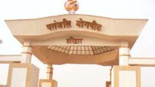 Ganga Lahari Hotel, Haridwar Haridwar Patanjali Yogpeeth Haridwar