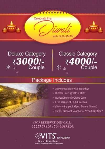 VITS Shalimar Hotel, Ankleshwar Ankleshwar IMG-20170919-WA0007