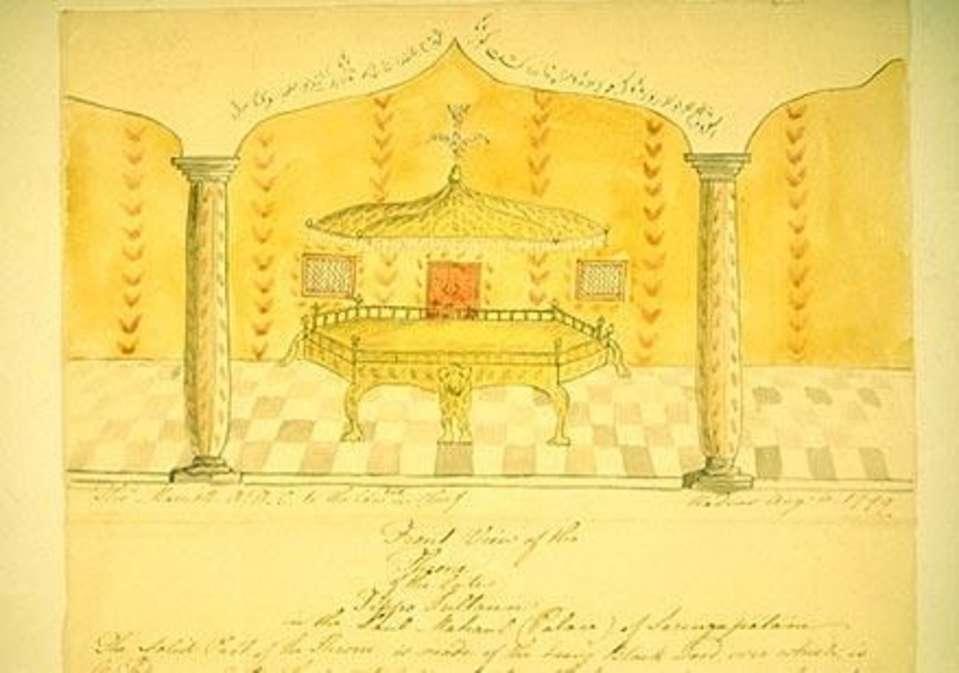 Evoma - Business Hotel, K R Puram, Bangalore Bangalore Throne at Tipu s Summer Palace