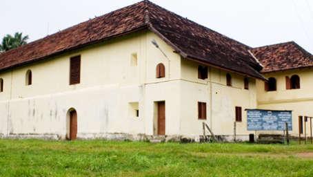 Fort Abode Apartments, Fort Kochi Cochin Mattancherry Palace