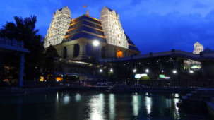 Royal Serenity Hotels, Bangalore  ISKCON Royal Serenity Hotels Bangalore