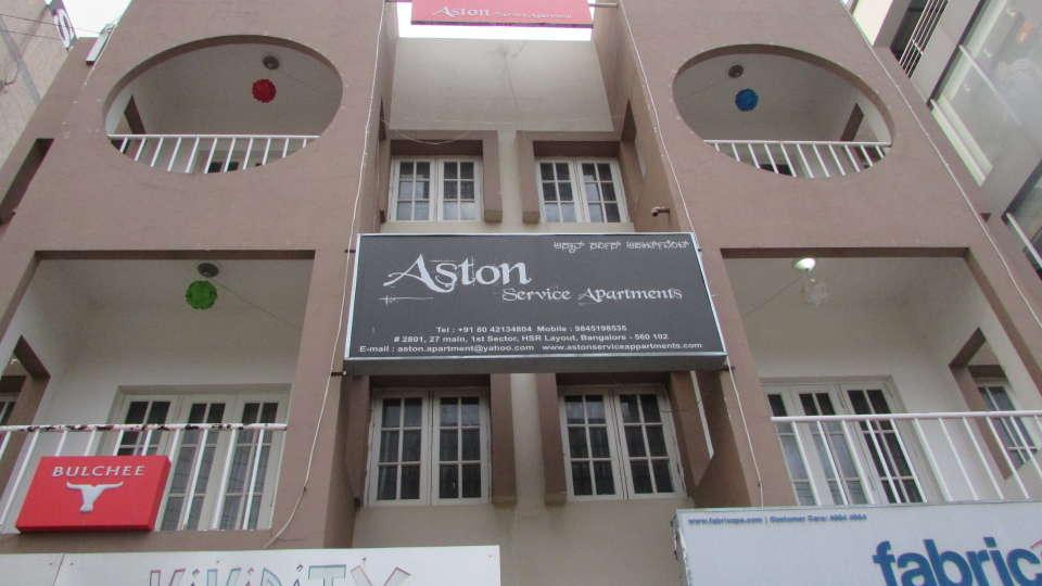 Aston Service Apartments, Bangalore Bangalore Facade 3