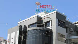 Hotel Skyland, Ahmedabad Ahmedabad Facade 1