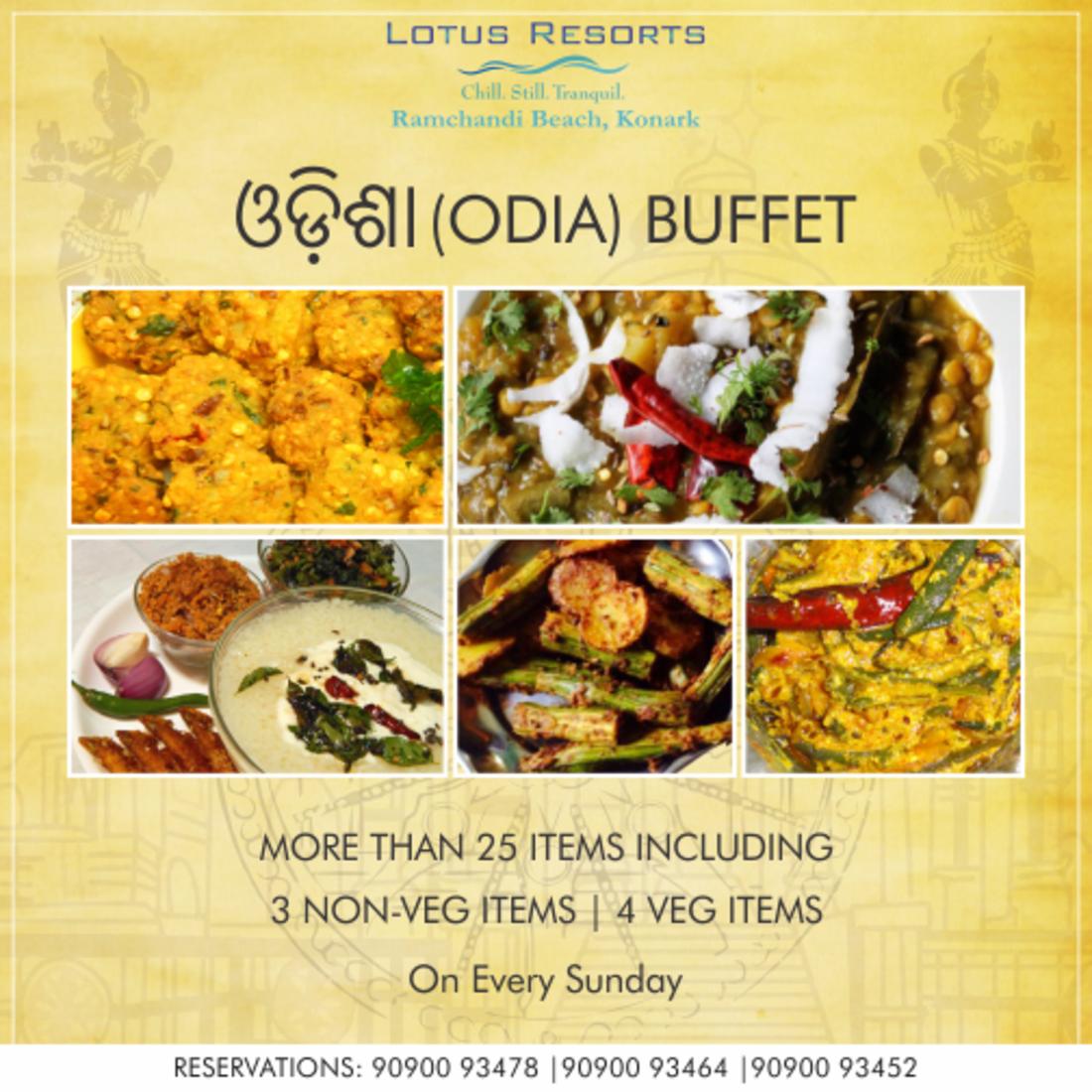 Lotus Eco Resort Konark Konark Odia Buffet