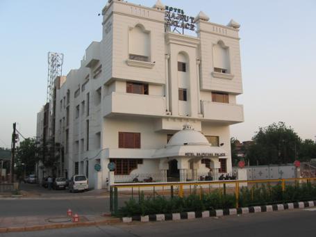 Hotel Rajputana Palace, Jodhpur Jodhpur image002