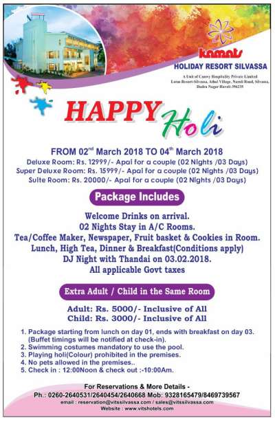 Holi Package