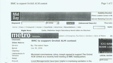 Bmc Support Orchid