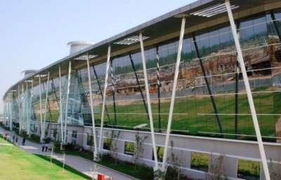 Rajiv Gandhi Chandigarh Tech Park