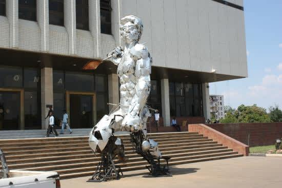 lusaka-national-museum iksxze