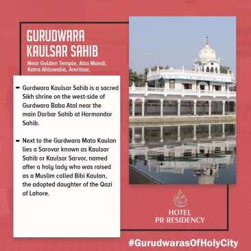 GuruDwara -Amritsar-1