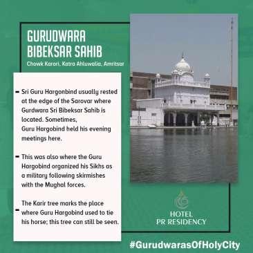 Gurudwara -Amritsar -Hotel PR Residency