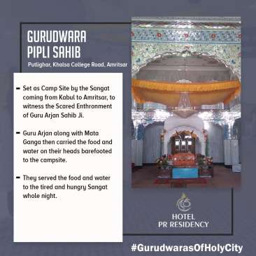 Gurudwara Amritsar