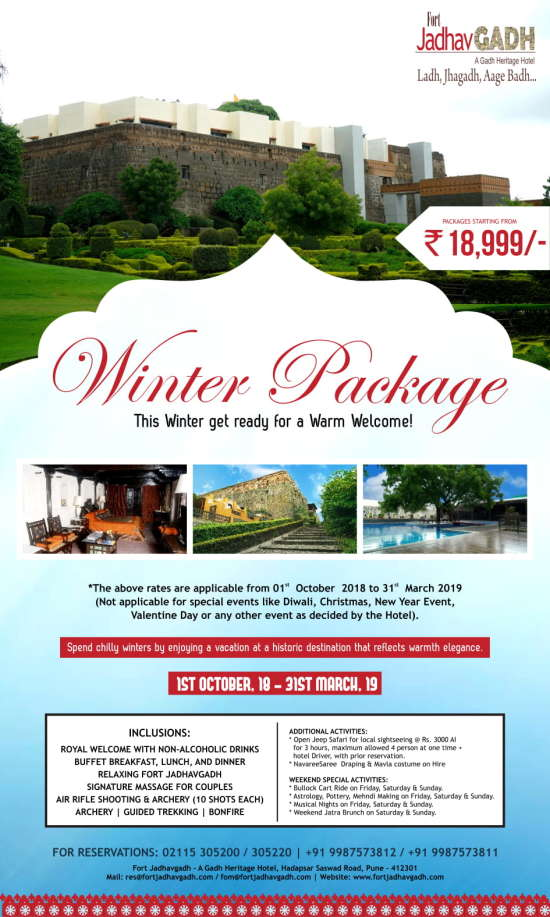 Fort - Winter Packages 2018 - 12x20cm-1