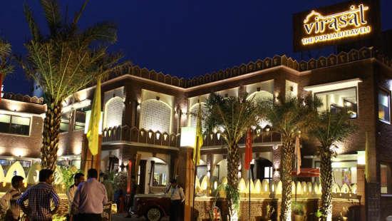 Hotel PR Residency, Amritsar Amritsar PR Residency Viraasat Haveli