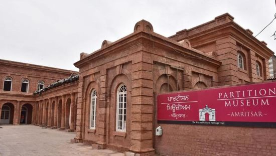 Hotel PR Residency, Amritsar Amritsar PR Residency Partition Museum