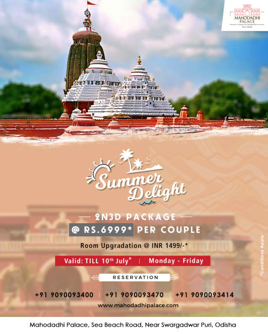 Summer Package at Mahodadhi Palace - A Beach View Heritage Resort in Puri