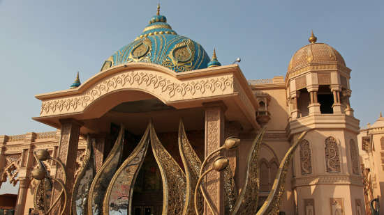 Le ROI Hotels & Resorts  Kingdom Of Dreams Delhi
