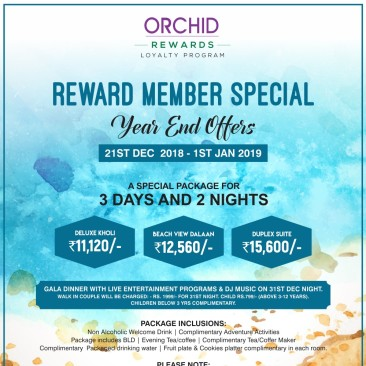 Lotus Murud - Members Special Reward Page 1