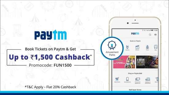 Paytm 20 Cashback