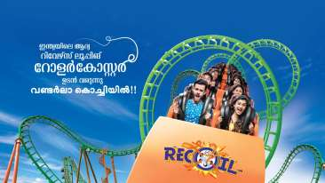 Wonderla Amusement Parks & Resort  EWebbaner