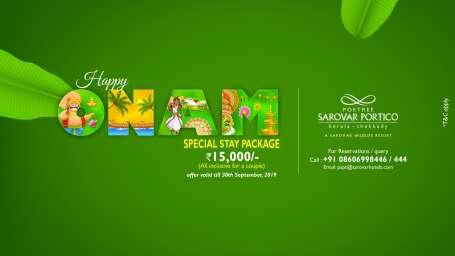 Sarovar Onam-package Aug-2019 Website-Banner