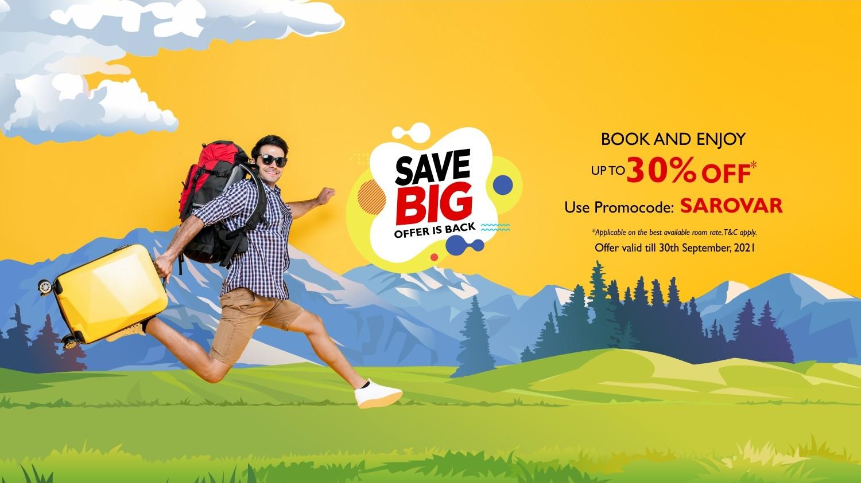 Save Big offer - August 2021 Website Banner