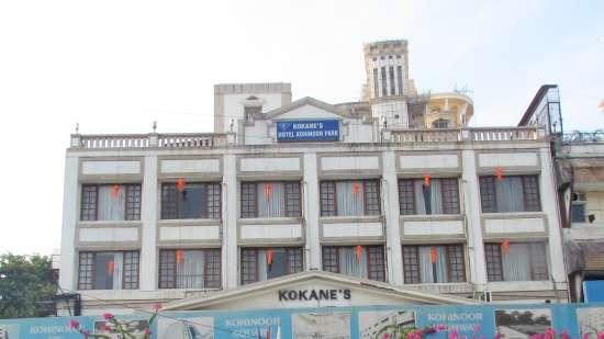 Facade Kohinoor Park Mumbai