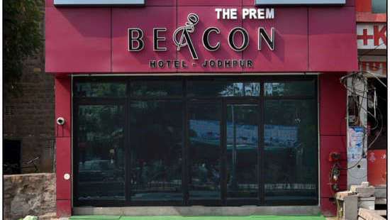 Prem Beacon 1 supowh