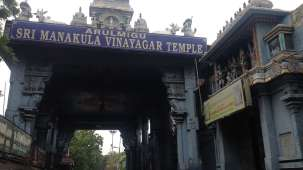 Arulmigu Manakula Vinayagar Temple   Hotel Le Dupliex Pondicherry  best resorts in pondicherry