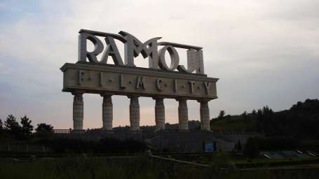 Hotel New Sreekrishna Residency, Hyderabad Hyderabad Ramoji Film City