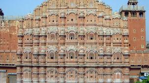 Hotel Abhiraj Palace Jaipur Jaipur Hawa Mahal Jaipur