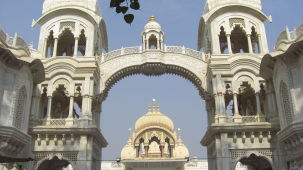 Hotel Nidhivan Sarovar Portico, Mathura Mathura Krishna Balaram Temple