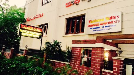 Hotel Thalassa Suites, Bangalore Bangalore facade of hotel thalassa suites btm layout bangalore bed and breakfast