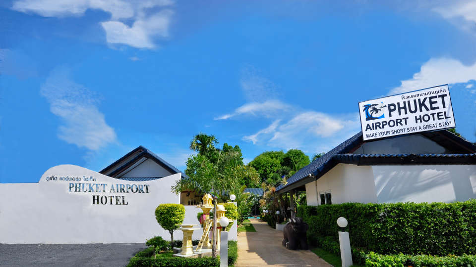 Phuket Airport Hotel Bangkok Entrance Bathroom Phuket Airport Hotel 1