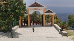 Tara Devi Temple Shimla, Summit Hotels & Resorts