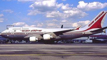 agra-kheria-airport