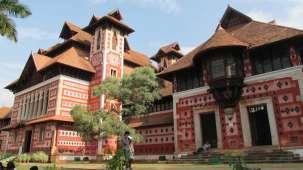 Napier Museum   Art Gallery  Thiruvananthapuram  Kerala  India