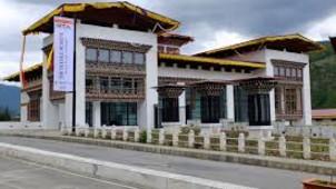 National Textile Museum Bhutan