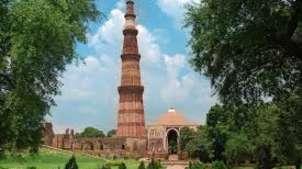 Star Hotels, Delhi  Qutab Minar