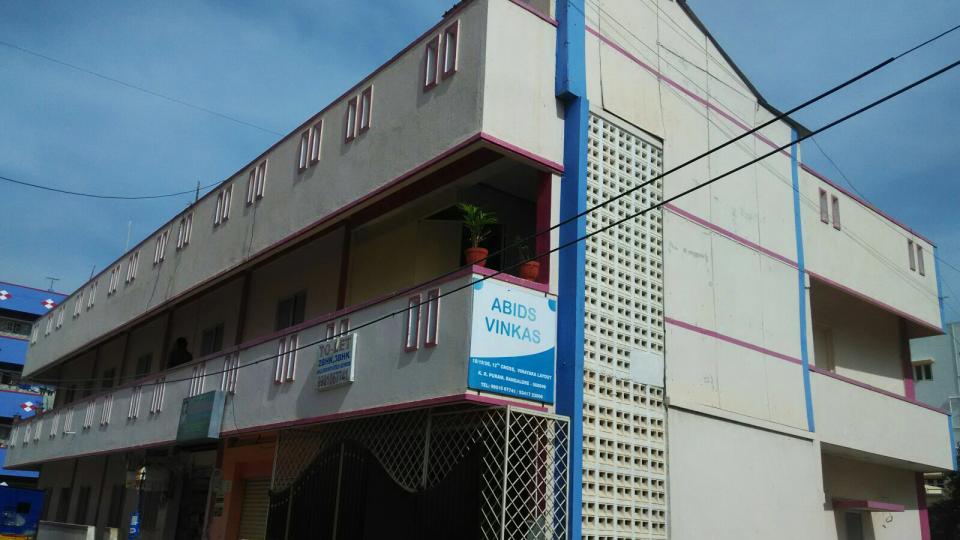 Abids Vinkas - Homestay, Bangalore Bengaluru facade Abids Vinkas Bangalore