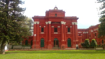 Government Museum Banglore